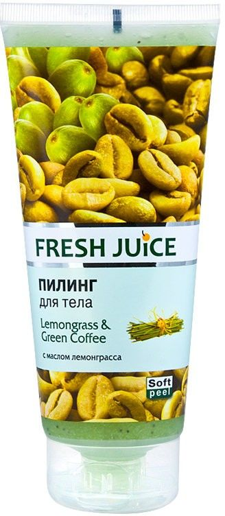 Пилинг для тела Fresh Juice Lemongrass