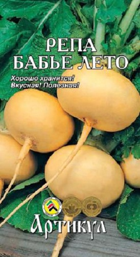 Семена овощей Артикул Репа Бабье лето