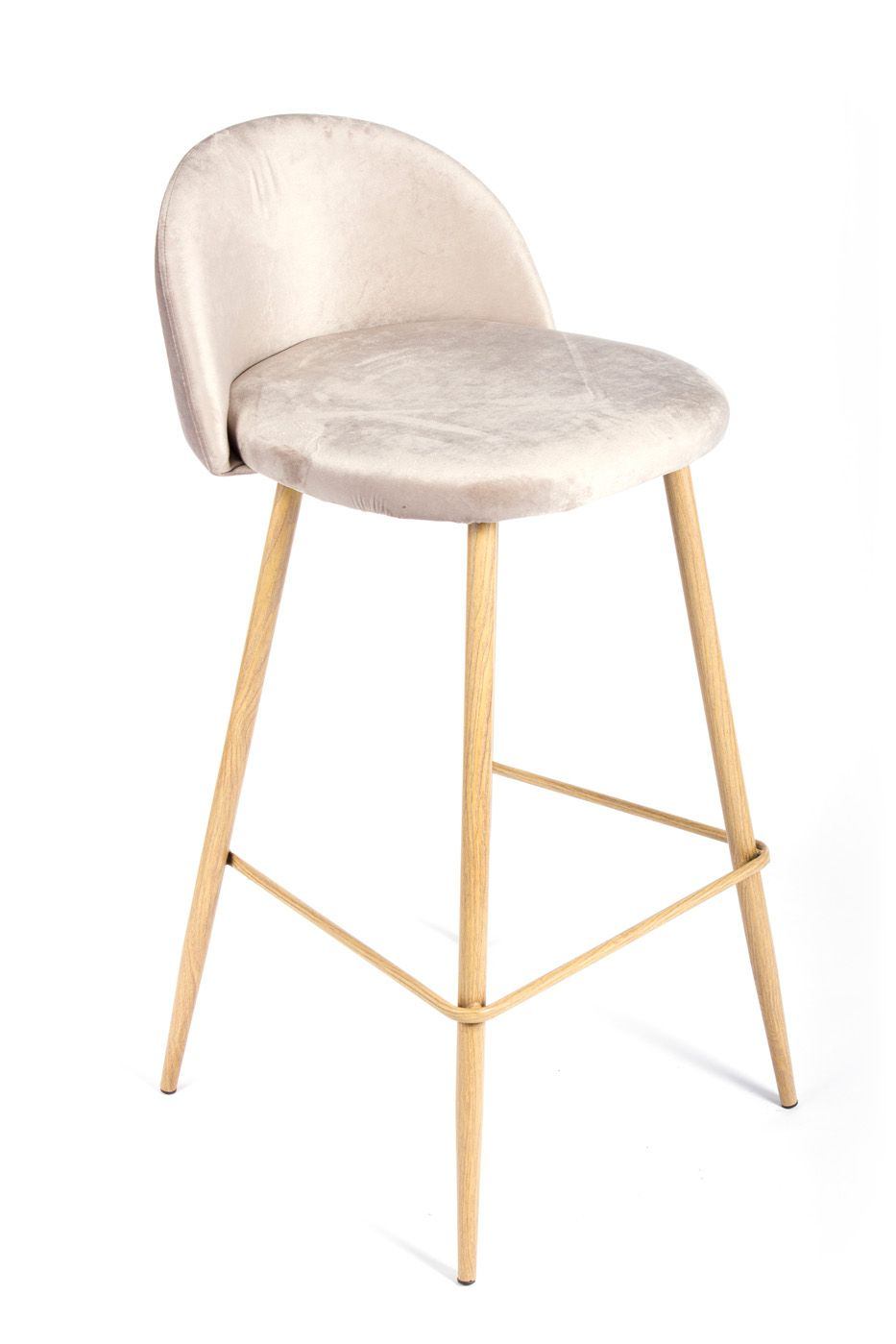 Барный стул Bradex Home Vivian латте /FR 0157