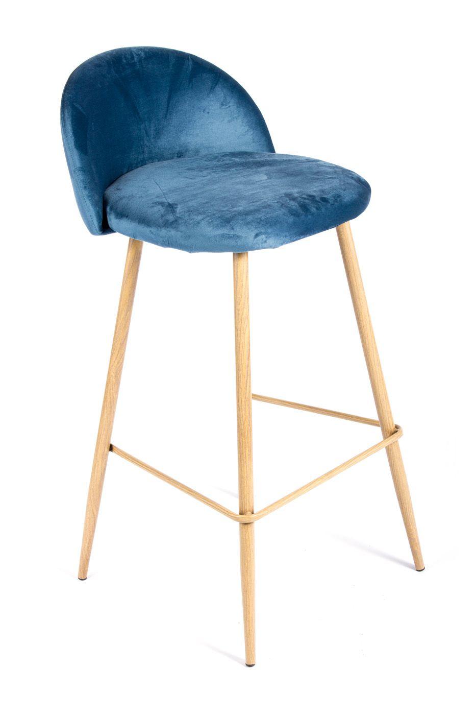 Барный стул Bradex Home Vivian синий /FR 0156