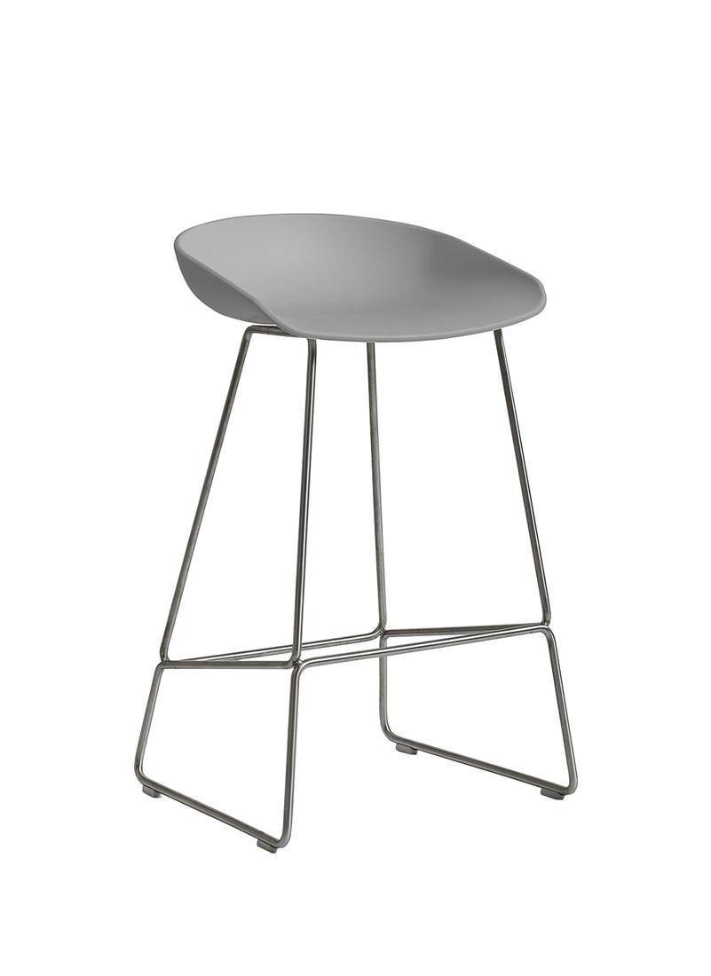 Барный стул Bradex Home Neo серый /FR 0104