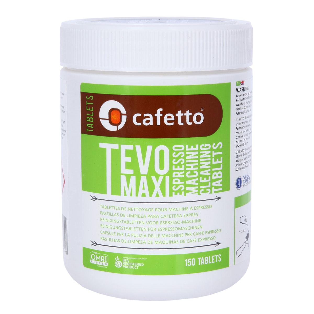 Средство для чистки рожковых кофемашин Cafetto TEVO