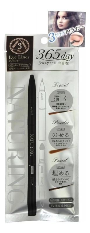 Купить Водостойкая подводка для глаз 3 в 1 (жидкая подводка +тени + карандаш), тон 02, Naturing