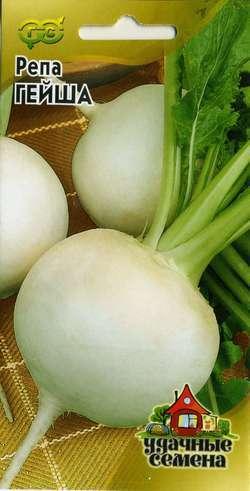 Семена овощей Гавриш Репа Гейша 10 пакетов