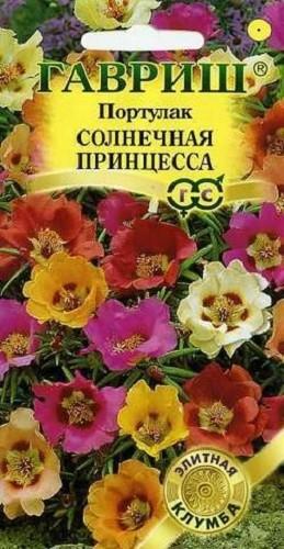 Семена цветов Гавриш Портулак Солнечная принцесса