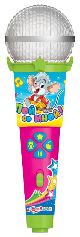 Купить Микрофон Пой со мной! Любимые песенки малышей Азбукварик, Интерактивные игрушки