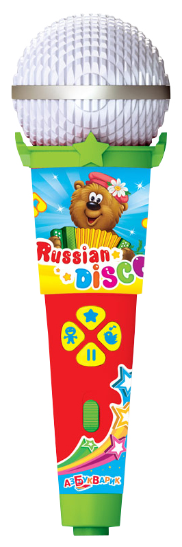 Купить Микрофон «Пой со мной! Русское диско» Азбукварик, Интерактивные игрушки