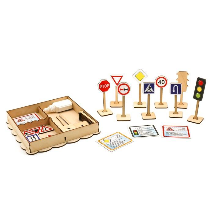 Купить Набор дорожных знаков Smile Decor с карточками, 8, 5-10 см, 3308663, Городской транспорт