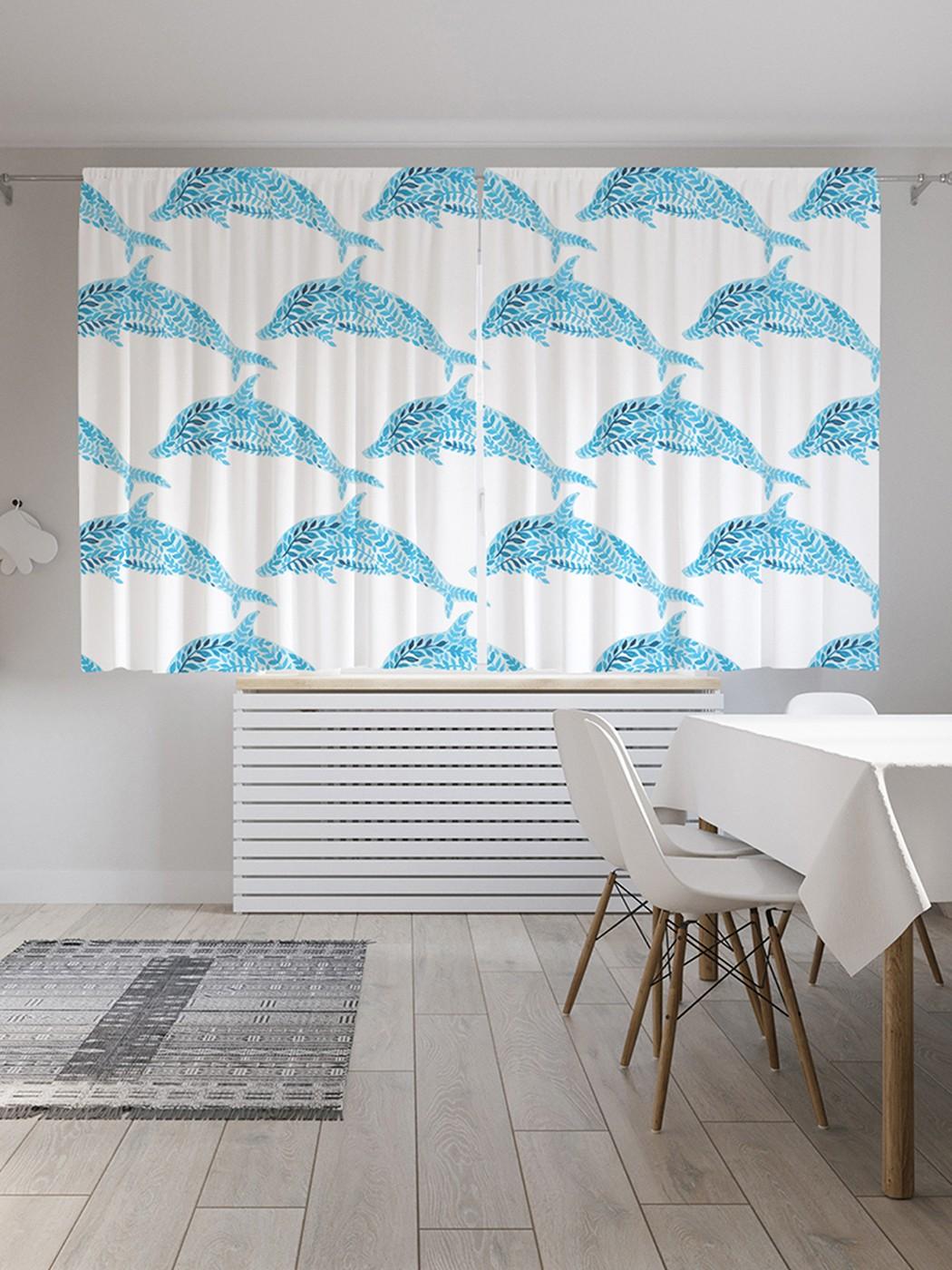 Шторы под лён «Веселые дельфины», серия Oxford DeLux, 290х180 см