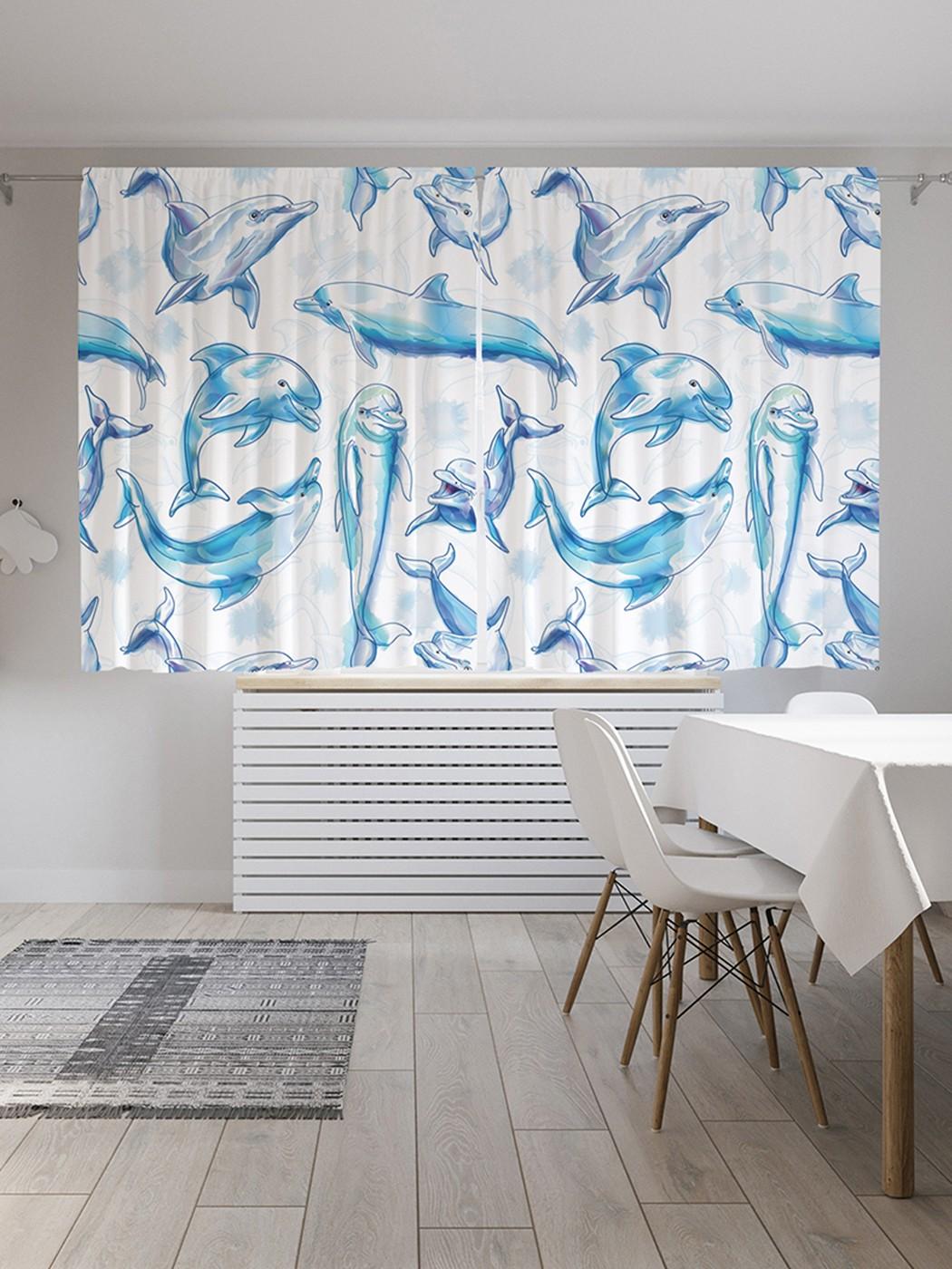 Шторы под лён «Дельфины развлекаются», серия Oxford DeLux, 290х180 см