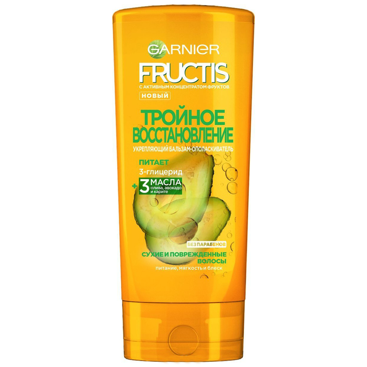 Бальзам для волос Garnier Fructis Тройное восстановление 400 мл
