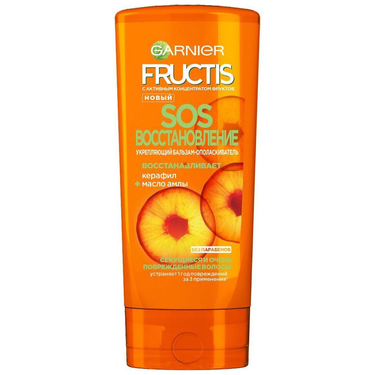 Бальзам для волос Garnier Fructis SOS Восстановление 400 мл