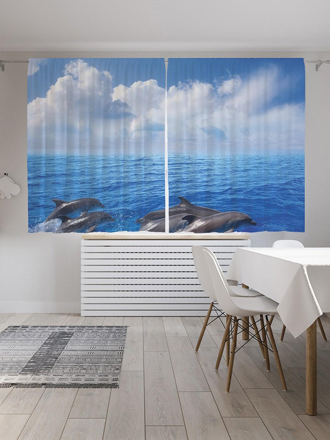 Шторы под лён «Прыгающие дельфины», серия Oxford DeLux, 290х180 см