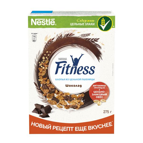 Готовый завтрак Fitness Nestle шоколад 275 г