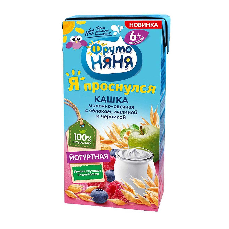 Каша молочная ФрутоНяня Йогуртная с яблоком, малиной и черникой с 6 мес. 200 г