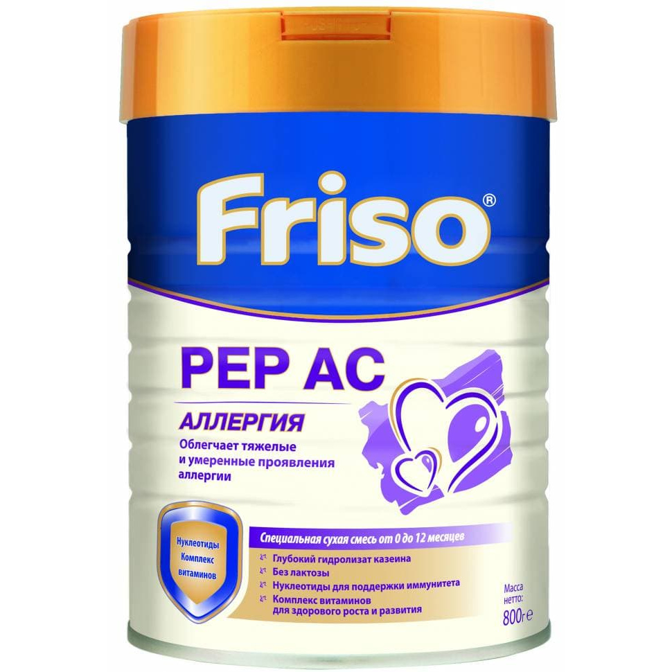 Молочная смесь Friso PEP AC от