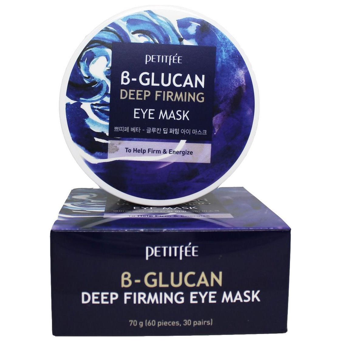 Патчи для глаз Petitfee B Glucan Deep