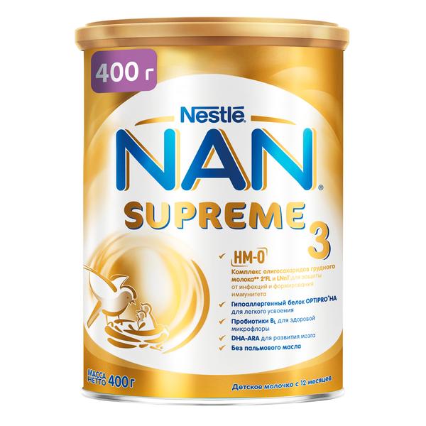Детское молочко NAN 3 SUPREME с олигосахаридами