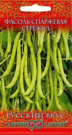 Семена овощей Гавриш Фасоль Сережка 5,0 г