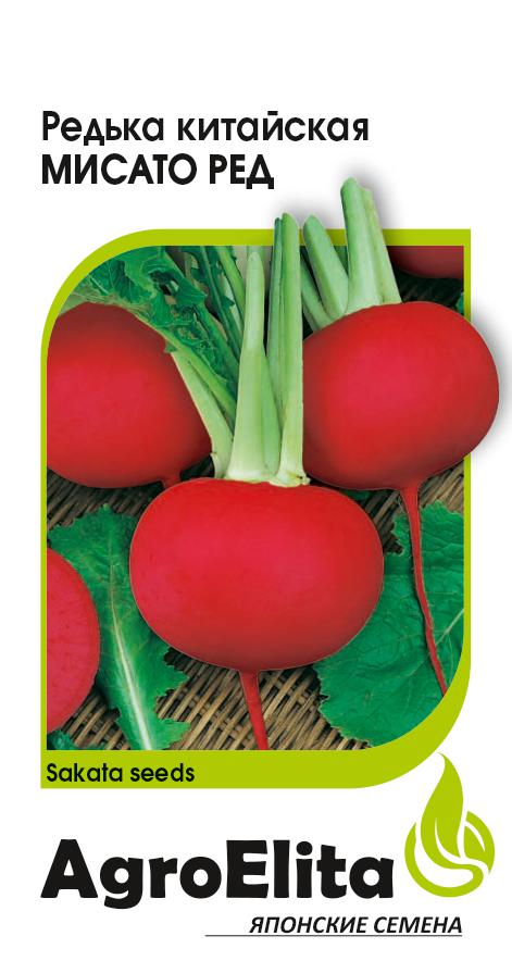 Семена овощей Гавриш Редька китайская лоба Дайкон