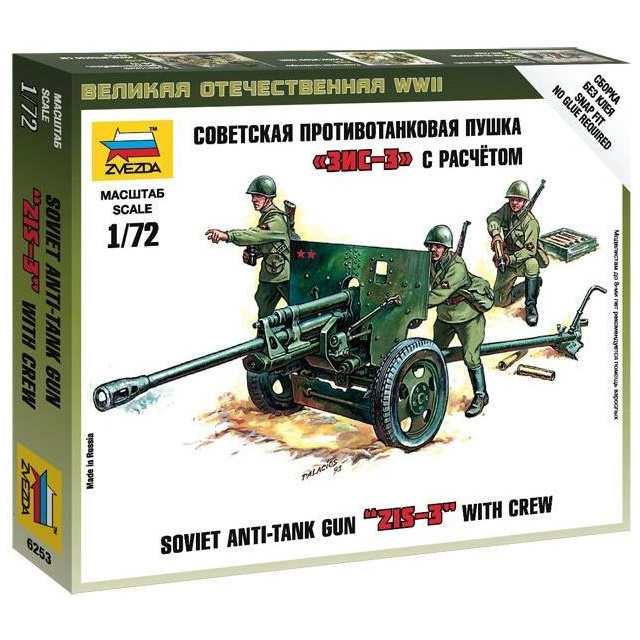 Модели для сборки Zvezda Противотанковая Пушка ЗИС-3