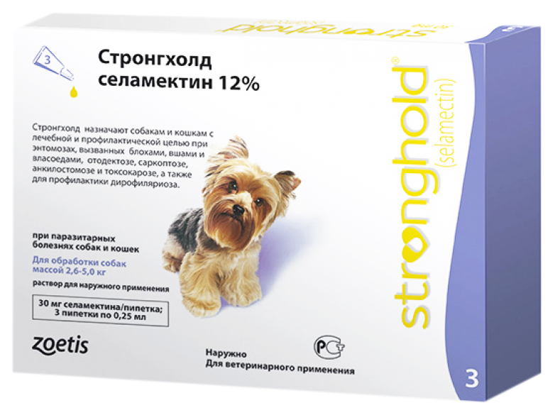 Капли для собак против паразитов Stronghold,
