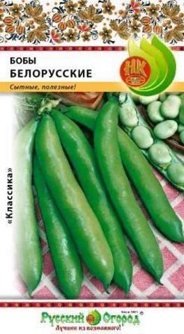 Семена овощей Русский огород 306200 Бобы Белорусские