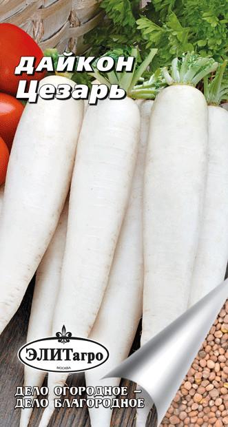 Семена овощей Русский огород 303609 Дайкон Цезарь