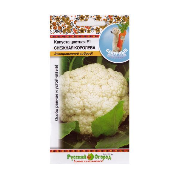 Семена овощей Русский огород 349215 Капуста цветная F1 Снежная королева 0,2 г