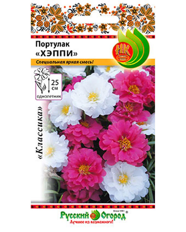 Семена цветов Русский огород 703311 Цветы. Портулак