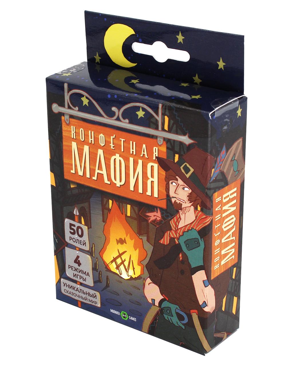 Купить Настольная игра Muravey Games Конфетная мафия,