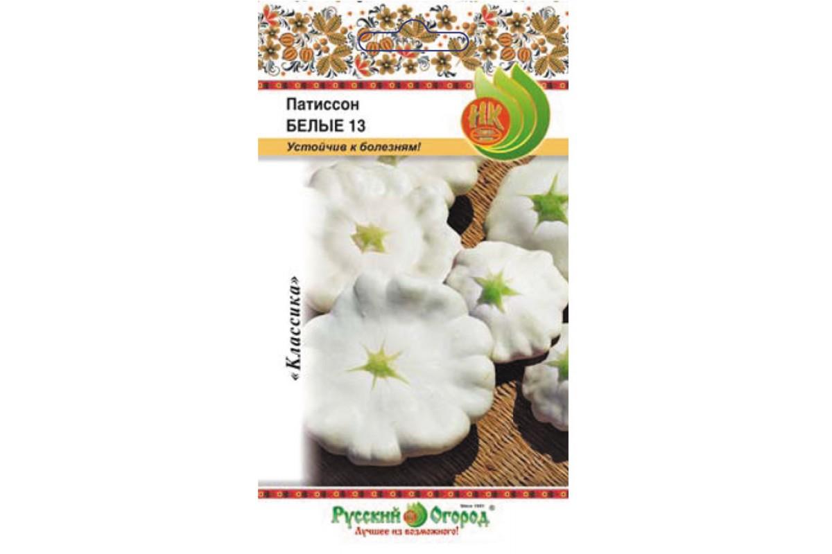 Семена овощей Русский огород 304102 Патиссон Белые