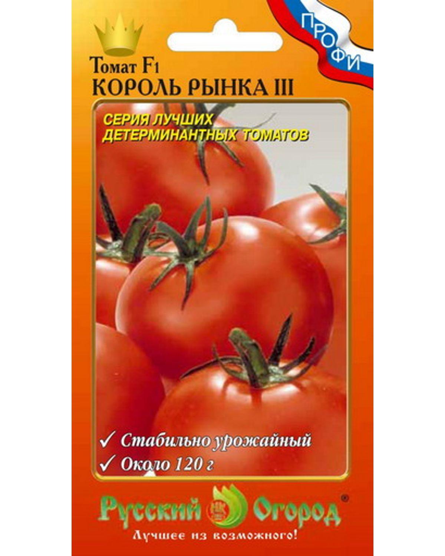 Семена овощей Русский огород 790922 Томат