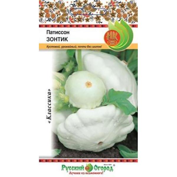 Семена овощей Русский огород 304106 Патиссон Зонтик