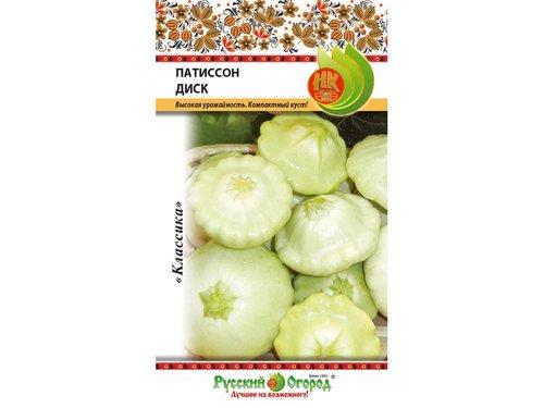 Семена овощей Русский огород 304199 Патиссон Диск