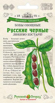 Семена овощей Русский огород 806202 Бобы овощные