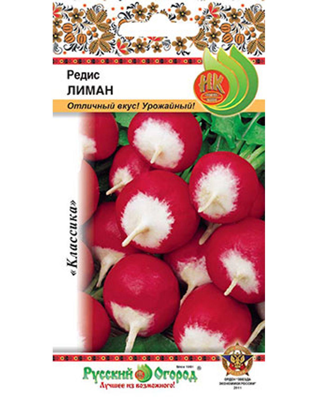 Семена овощей Русский огород 303230 Редис Лиман