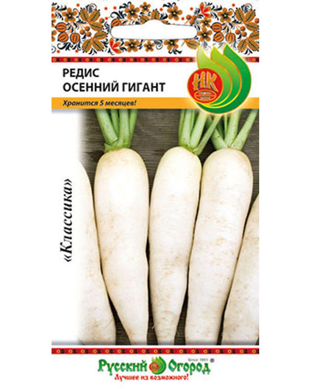 Семена овощей Русский огород 303232 Редис Осенний