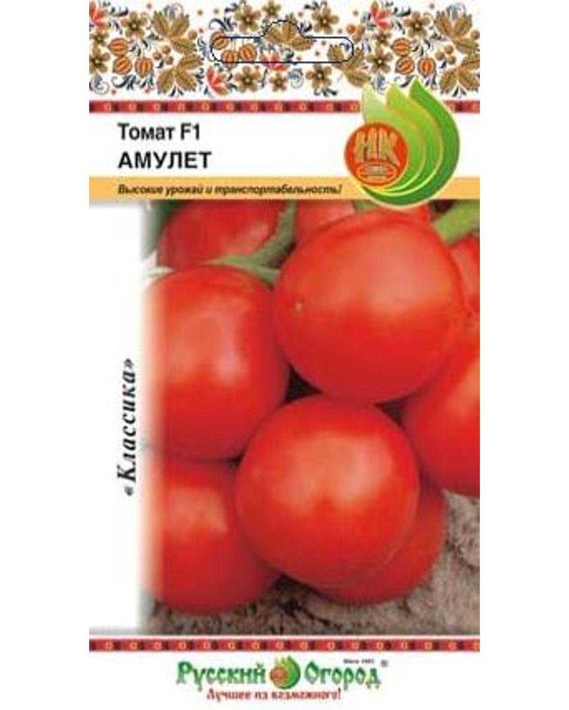 Семена овощей Русский огород 300060 Томат Амулет F1 0,1 г