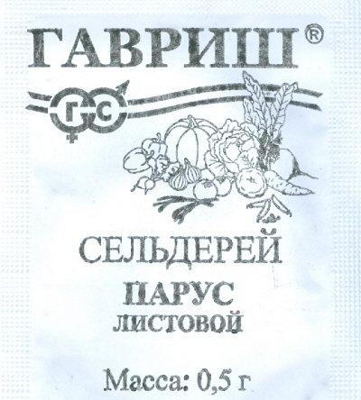 Семена зелени и пряностей Русский огород 307209