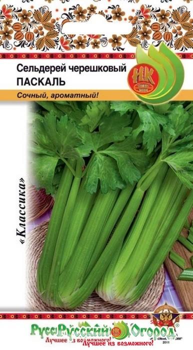 Семена овощей Русский огород 307210 Сельдерей черешковый