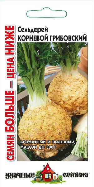 Семена овощей Русский огород 417202 Сельдерей корневой