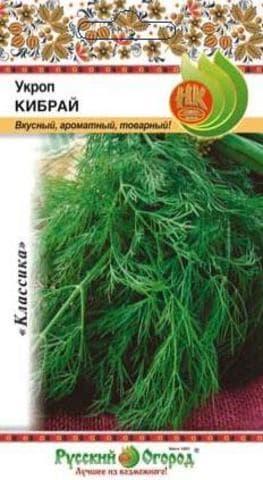 Семена зелени и пряностей Русский огород 307304