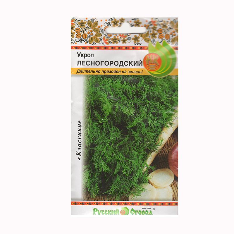 Семена зелени и пряностей Русский огород 307306