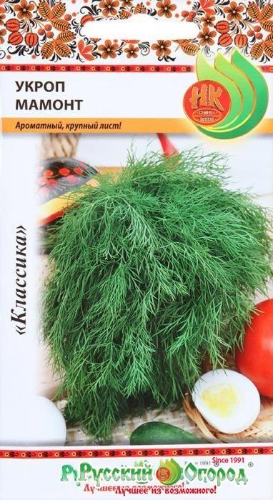 Семена зелени и пряностей Русский огород 307313