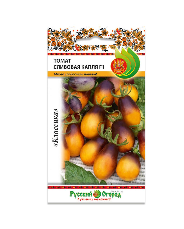 Семена овощей Русский огород 300330 Томат Сливовая