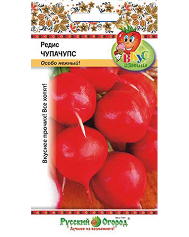 Семена овощей Русский огород 303228 Редис ЧупаЧупс
