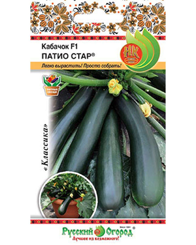 Семена овощей Русский огород 304034 Кабачок