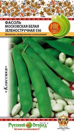 Семена овощей Русский огород 306302 Фасоль Московская
