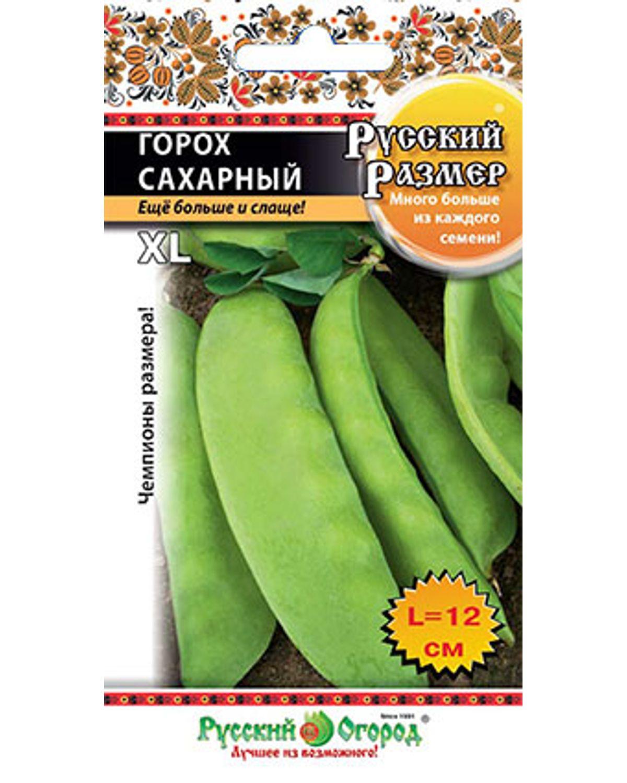 Семена овощей Русский огород 776022 Горох сахарный